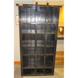 "Furniture - Tall Brown Lacquered Shelving Unit - 6 Shelves, Approx. 41.5"" x 13.75"" x 75"""