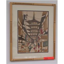 "Framed Art: Asian Pagoda Palace, Print, Approx 14.5"" x 18"""