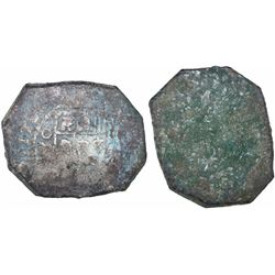 Mexico City, Mexico, cob 8 reales, 1729R, ex- Horn of Africa  hoard.