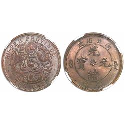 China, Hupeh province, copper 10 cash, (1902-05), water dragon, large fireball, encapsulated NGC MS