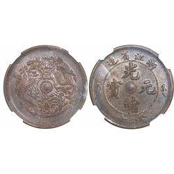China, Chekiang province, copper 10 cash, (1903-06), circle plate reverse, bold circle lines, encaps
