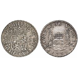 Mexico City, Mexico, pillar 2 reales, Philip V, 1735/4/3MF, very rare (unlisted).