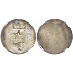 Maastricht, Netherlands, uniface 100 stuivers siege coinage, 1794, encapsulated NGC MS 62, finest kn
