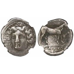 Thessaly, Larissa, AR drachm, ca. 380-350 BC, encapsulated NGC Ch F strike 5/5 surface 3/5.