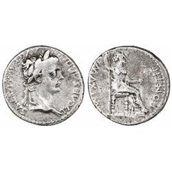 """Roman Empire, AR denarius, """"tribute penny,"""" Tiberius, 14-37 AD."""