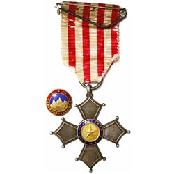 Chile, silver star cross military medal, 1883, Battle of Huamachuco.