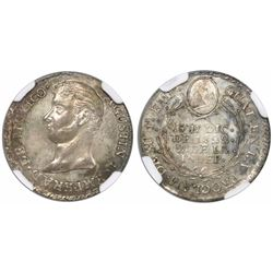 Guatemala (Empire), silver proclamation medal, Agustin Iturbide, 1822, encapsulated NGC MS 63.