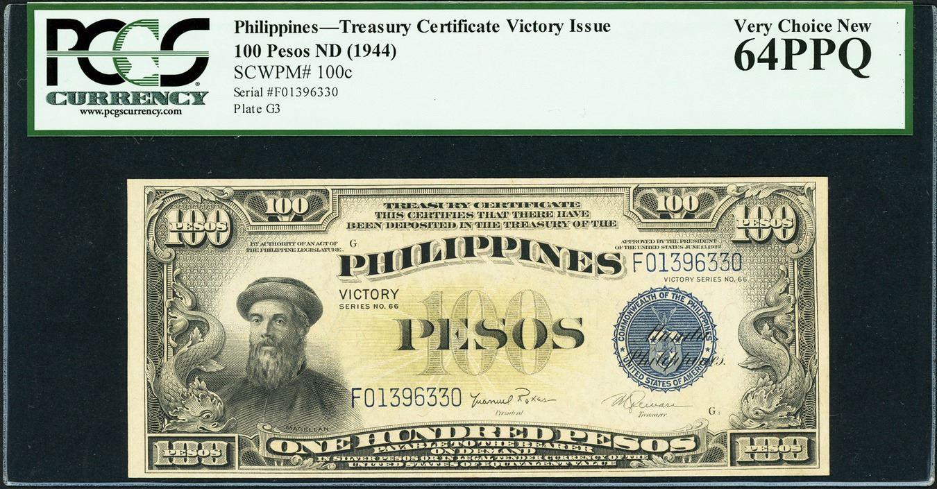 pcgs pesos treasury manila 1944 nd certificate certified philippines choice