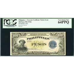 Manila, Philippines, Treasury Certificate, 100 pesos, ND (1944), certified PCGS Very Choice New 64 P
