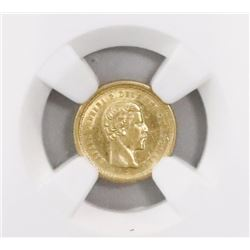 Guatemala, gold 4 reales, 1861R, encapsulated NGC AU 58, ex-Richard Stuart (designated on tag).