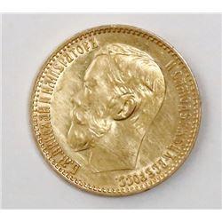 Russia, 5 rubles, 1899.
