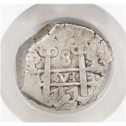 Potosi, Bolivia, cob 8 reales, 1757q, encapsulated NGC XF 45 (extra thick slab).