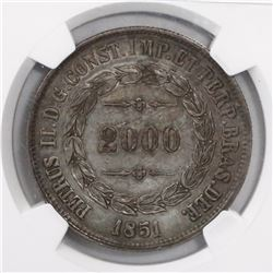 Lot of seven Brazil 2000 reis, Pedro II, all encapsulated NGC AU 58, dates as follows: 1851, 1852, 1