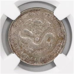 China, Kiangnan province, 1 mace 4.4 candareens (20 cents), (1899), encapsulated NGC AU 53.
