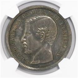 Guatemala, 1 peso, 1865R, large R, encapsulated NGC AU 55, ex-Richard Stuart (designated on tag).