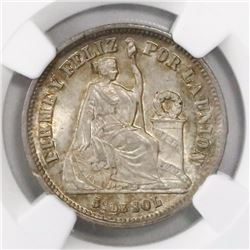 Lima, Peru, 1/5 sol, 1874YJ/YB, encapsulated NGC MS 66.