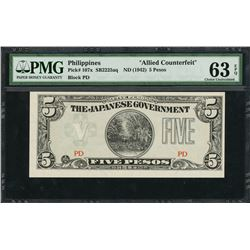 Philippines, Allied counterfeit of Japanese Government issue, 5 pesos, ND (1942), certified PMG Choi