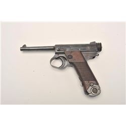 "Japanese Nambu semi-automatic pistol with  clamshell holster and strap, 8mm, 4.5""  barrel, wood grip"