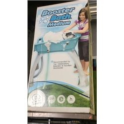 Booster bath for pets (medium)