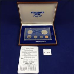 Scarce 1974 Singapore Proof Coin Set In Case