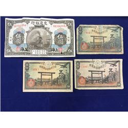 Group of Japanese & Chinese Banknotes - Including 1914 Shanghai Five Yuan