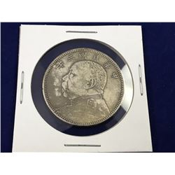 1914 Republic of China Yuan Shikai Fifty Cent Fat Man Half Yuan Silver Coin - Diameter 30mm - Weight
