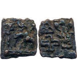 ANCIENT : Mauryan/ Sunga Period