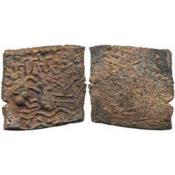 ANCIENT : City state Bhagila, Vidisha region