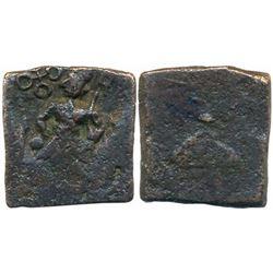 ANCIENT : Malwa - Ujjain region