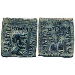 ANCIENT : INDO GREEKS