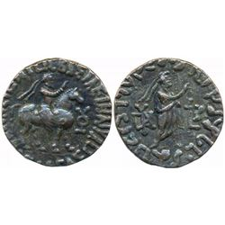 ANCIENT : Indo Parthians