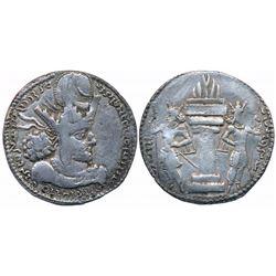 ANCIENT WORLD : Sasanian  Empire