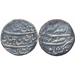 FOREIGN COINS : IRAN