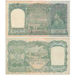 PAPER MONEY : BURMA