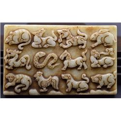 Antique Natural Jade Hand Carved Zodiac Signs