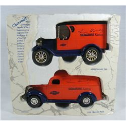 Luoise Signature Die Cast Car Bank Set