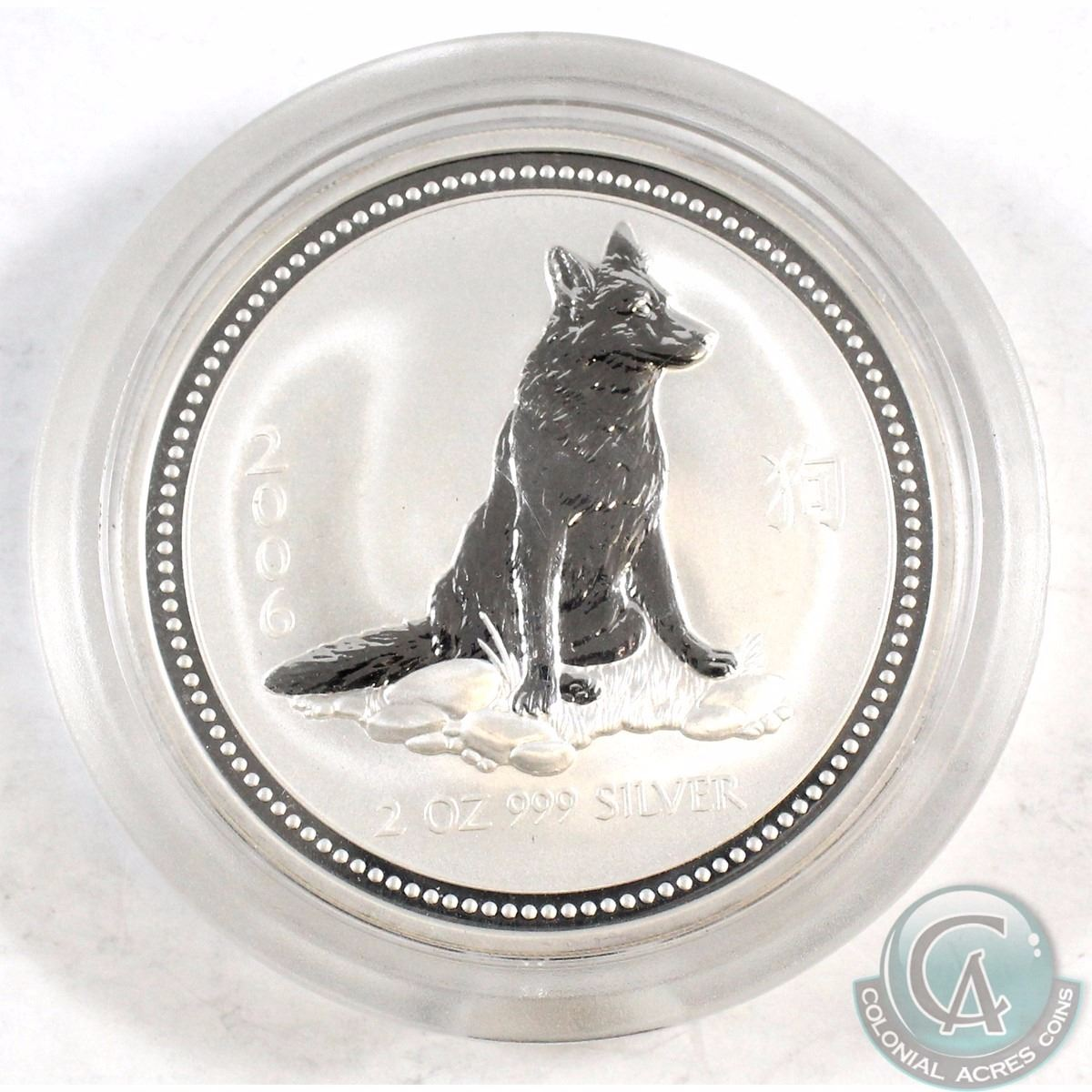 2006 Australia $2 Year of the Dog 2oz Fine Silver Coin in Capsule  RARE  coin with mintage of only 17