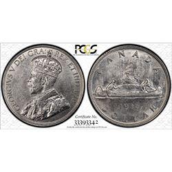 1936 S$1 PCGS AU Details Cert# 33393342