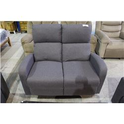 HIGH BACK RECLINING LOVESEAT