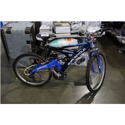 HOOLIGAN FULL SUSPENSION 21 SPEED MOUNTAIN BIKE