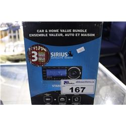 CAR AND HOME VALUE BUNDLE SIRIUS SATELLITE RADIO