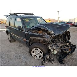 2003 - JEEP LIBERTY // SALVAGE TITLE