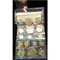 1974 U.S. Mint Set & 1976 S U.S. Three-piece Silver Mint Set in original holders as issued.