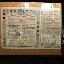 "1931 ""Royaume De Yougoslavie Emprunt International Or 7% 1931 De Stabilisation"" Bond with some attac"