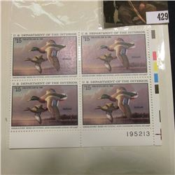 1995 LR Line numbered Plateblock of four RW62 Federal Migratory Waterfowl $15.00 Stamps. EF.