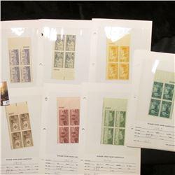 U.S. Mint, unused U.S. Plateblocks: Scott # 930, 932, (2) 933, 958, 964, 968, 969, 971, 975, 979, 99