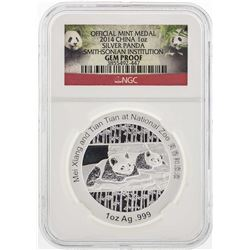 2014 China 1oz Silver Panda Coin NGC Gem Proof
