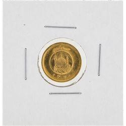 Iran 1/4 Azadi Gold Coin