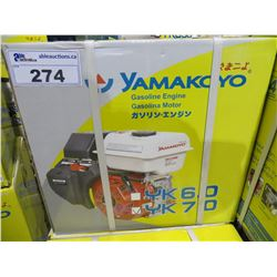 NEW YAMAKOYO YK1100 4 STROKE SINGLE PISTON ENGINE