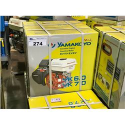 NEW YAMAKOYO YK7.0  4 STROKE SINGLE PISTON ENGINE